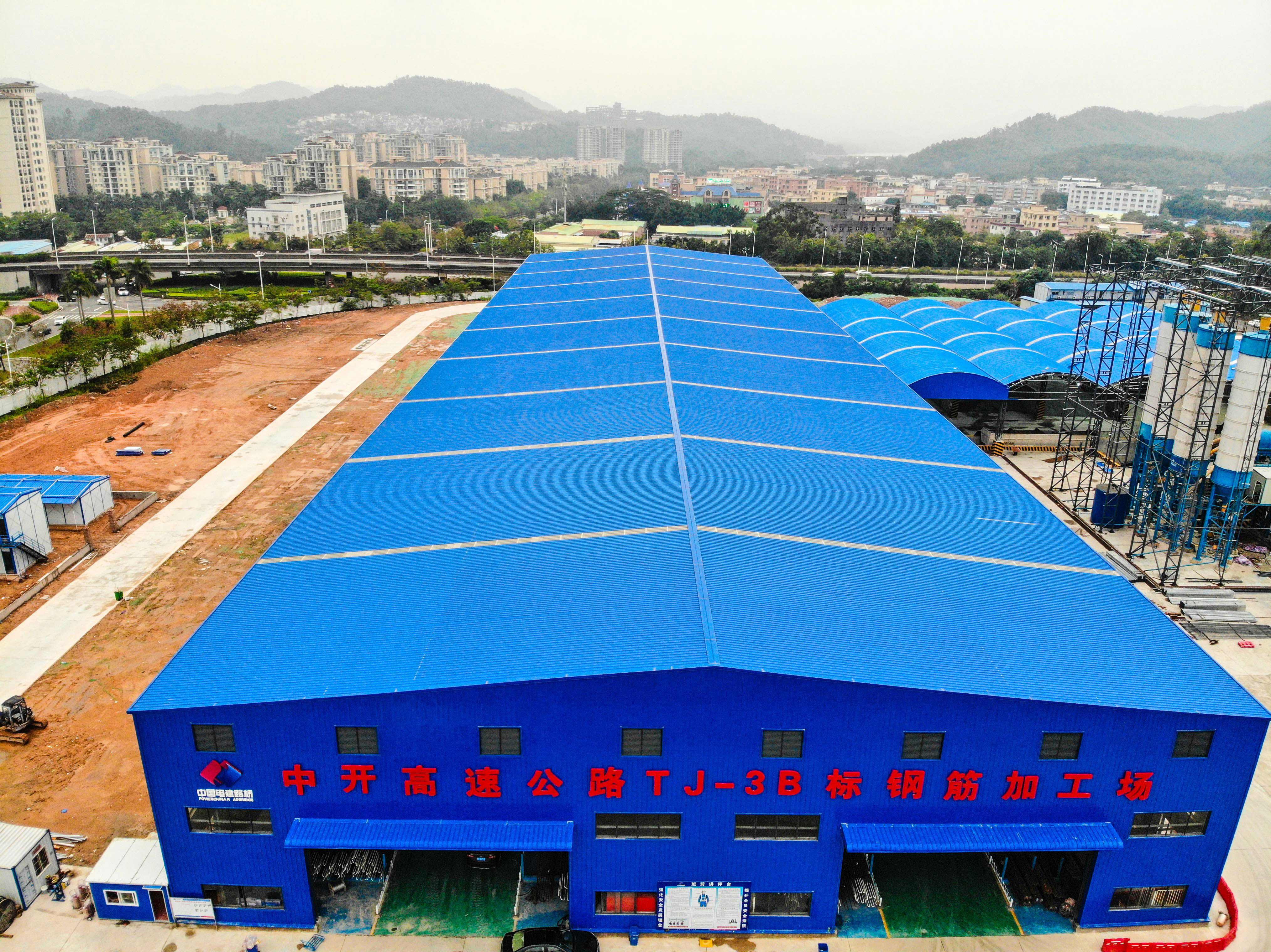 (广东)中开高速公司TJ-3B钢筋加工厂项目