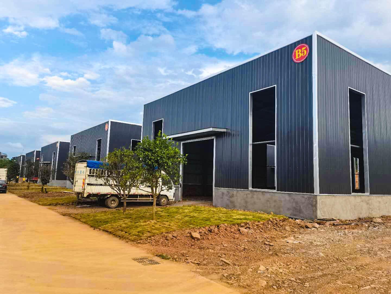 湖南江华瑶族自治县蔬菜冷链存储物流园项目