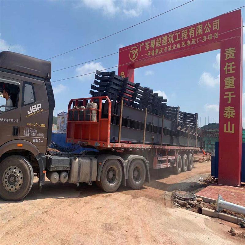 广东众工——广东粤竣肇庆钢结构厂房项目
